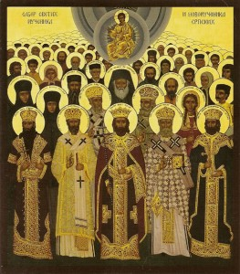 SynaxisSerbianMartyrs