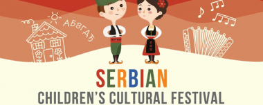 Дечији фестивал 3 Јун 2018